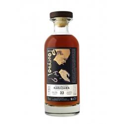 Karuizawa 1980 cask 4556