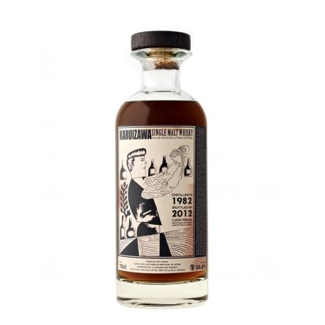 Karuizawa 1982 cocktail série
