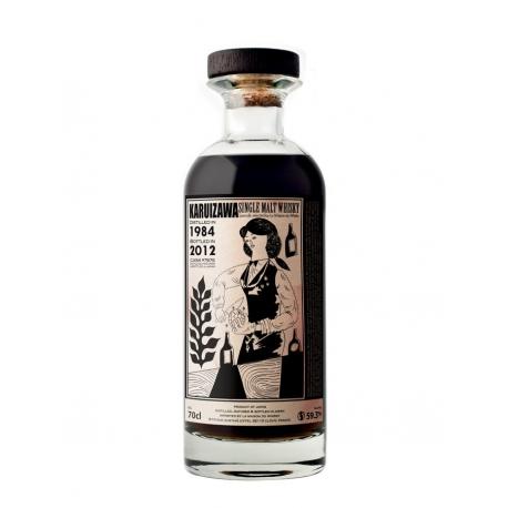 Karuizawa 1984 cocktail série