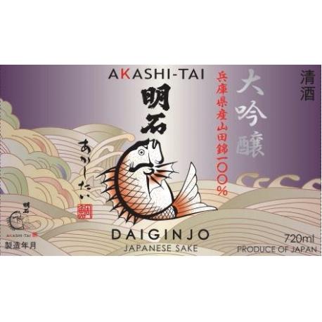 Sake Akashi Daiginjo