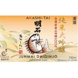 Sake Akashi Junmai Daiginjo